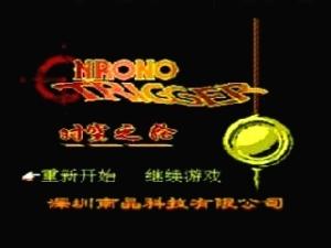 chrono02