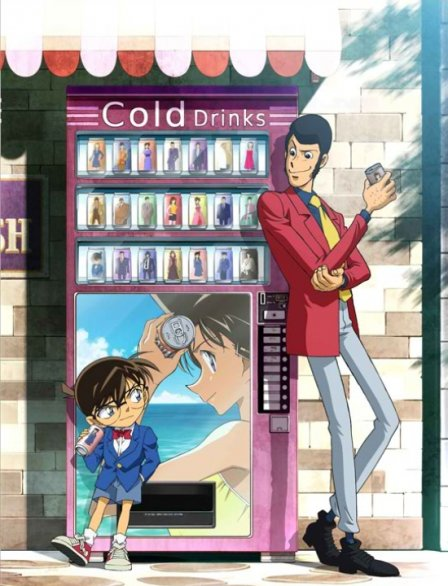 31694__448x_lupin_conan_tv_special_official_website