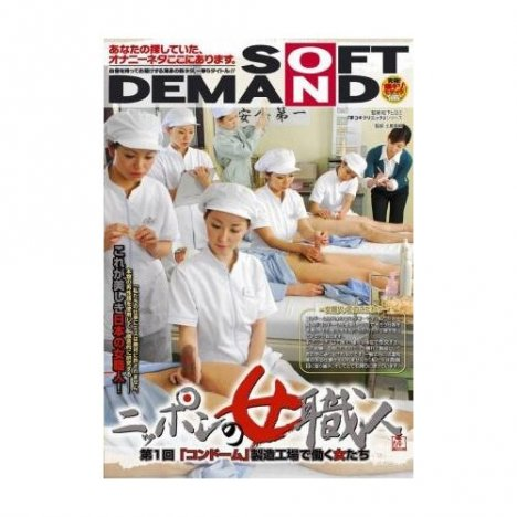 36715__468x_soft-on-demand-condom-factory
