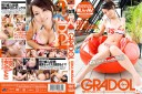 Red_Hot_Jam_Vol.75_Eriaa_Himesaki
