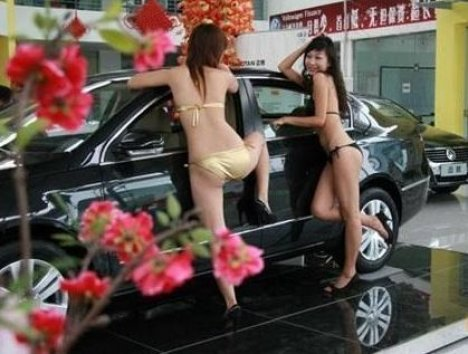 53537__468x_china-car-nude-companions-3