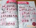 54672__468x_moe-bishoujo-countries-summary