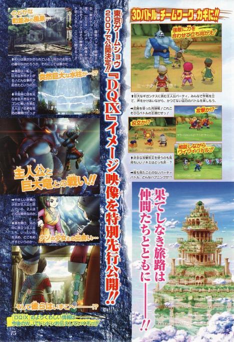 Dragon Quest IX 14