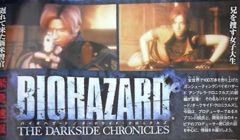 resident-evil-darkside-chronicles-fami-scan-580px